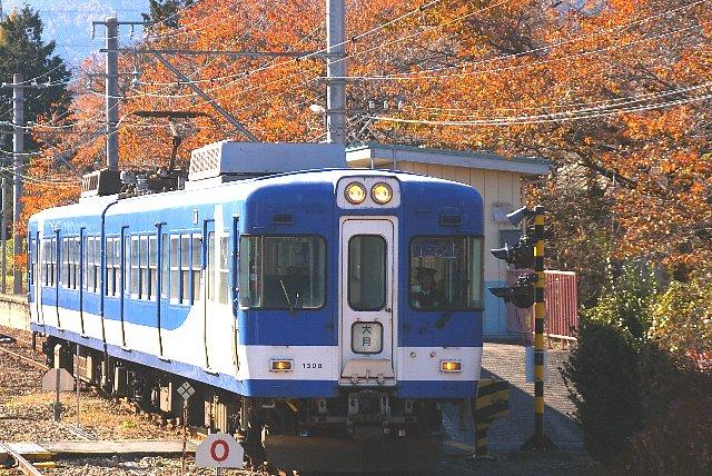 Fujikyu Line