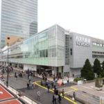 Busta Terminal Building