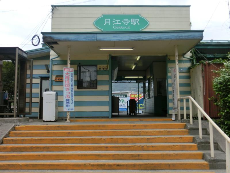 Gekkoji Station