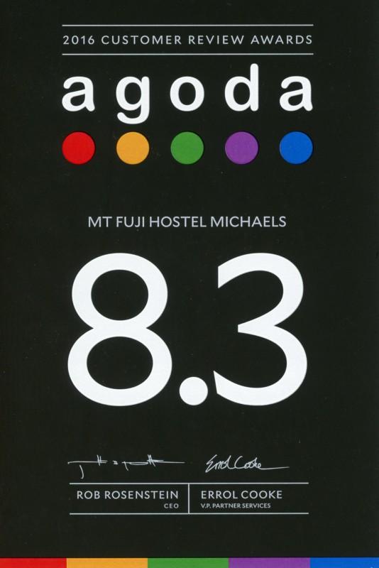 Agoda Award 2016